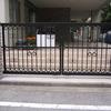大型施設の門扉②