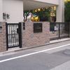 煉瓦塀に組み込まれた門扉とフェンス