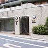 外部壁面のエントランスのデザインに表情を与えるロートアイアンの扉