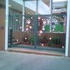 明るい色の幼稚園の門扉
