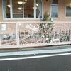 動物のデザインを取り入れた明るい色彩の引き戸と周辺のフェンス②