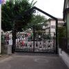 アーチを持つ幼稚園の門扉