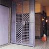 ロートアイアンの重厚なシンボル的な扉②