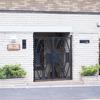 ロートアイアンの玄関扉④