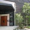 ロートアイアンの玄関廻りと外扉①