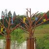 樹木を象徴したアーチ、農林テーマパーク①