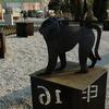十二支の動物を配した日時計のモニュメント(耐候性鋼使用)⑥